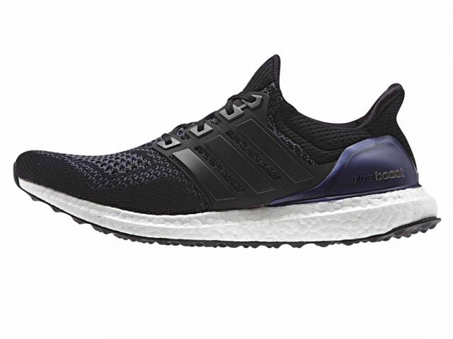 Adidas - ultra boost - single shoe.tif.tiff