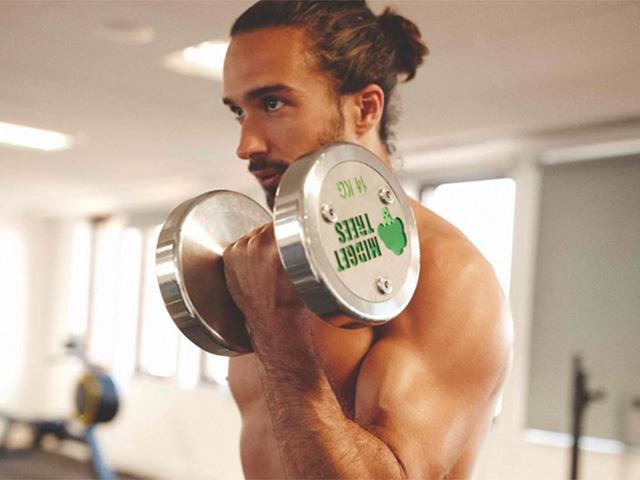 Joe wicks weights