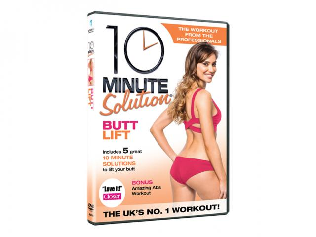 10 minute solution butt lift